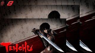 TENCHU: Time of the Assassins - PSP - Juegos en la Corte  - Parte # 8