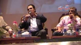 """جامعة عين شمس تكرم أبطال مسلسل """"سلسال الدم """""""