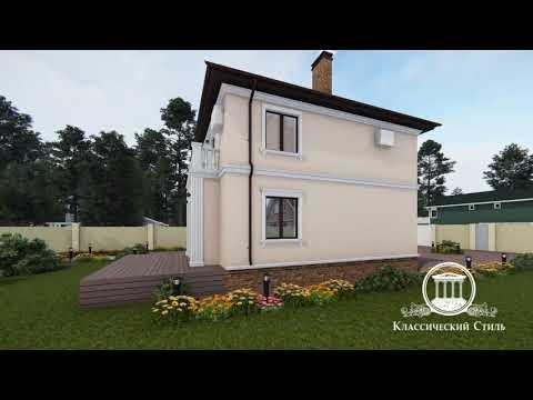 Дизайн проект фасада дома, г. Чапаевск