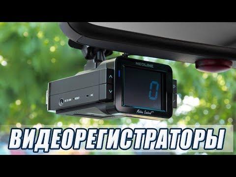 Записи с видеорегистраторов