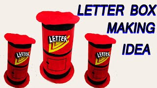 How to make letterbox model from cardboard || DIY Mail Box