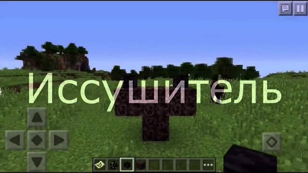 Minecraft PE 0.15.0: что нового и когда выйдет