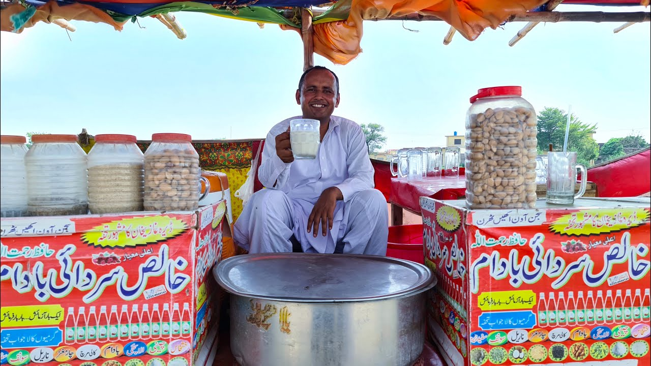 Sardai Recipe | Ghota Badam | Badam Ragda | Traditional Thandai | Protein Drink | Mubashir Saddique