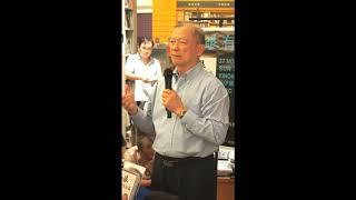 2013 年 冯时能 演讲介绍股 Fong Si Ling cold eye intro stocks  Part 3 thumbnail