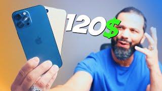 إشتريت iPhone 12 PRO ب 120 دولار فقط 🔥