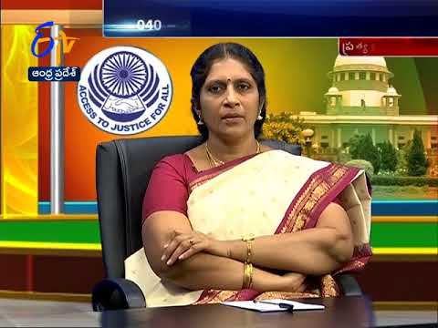 Nyaya Seva | 27th January 2018 | Full Episode | ETV Andhra Pradesh