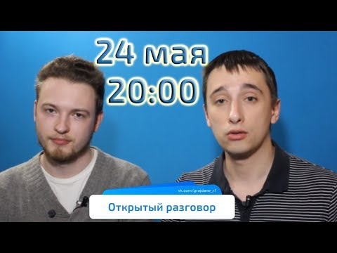 На фото Куда послали Токарева. Расселение и другое изображение