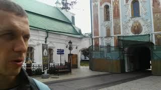Киево Печерская Лавра ,кривые церкви...