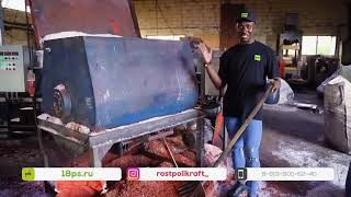 Plastic Recycling Equipment | RPK - Rostpolikraft | Presentation in English.