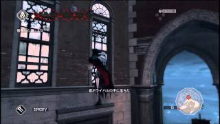 ASSASSIN'S CREED II Sequence9 カーニヴァル1486年 Memory5 旗争奪戦