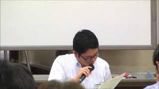 公文書館機能普及セミナー2013 報告1(その2)