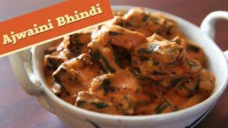 Ajwaini Tamatar Bhindi | Okra In Carom Spiced Tomato Sauce | Divine Taste With Anushruti