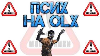 видео Мошенник   Сбербанк онлайн