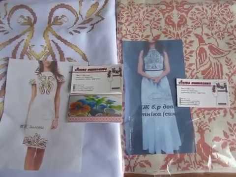 Реальні кольори заготовок для вишивки бісером або нитками - YouTube 407ba56b99371