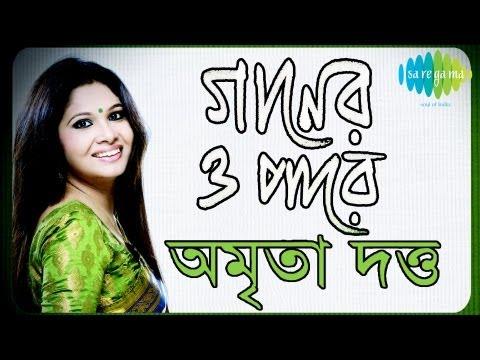 Ganer O Pare | Bengali Rabindra Sangeet Audio Jukebox | Amrita Datta