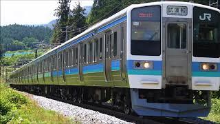 211系N604編成試運転(下り)