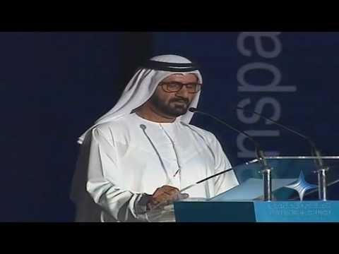 Mohammed bin Rashid announces Dubai International Financial Centre
