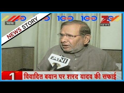 My statement has been misjudged, says JDU leader Sharad Yadav