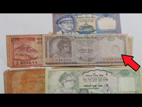 Old Nepali Note Value And Price | Rare Nepal Currency Note Value And Price