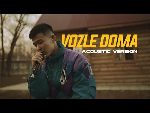 Zhenis - Возле дома (acoustic version)