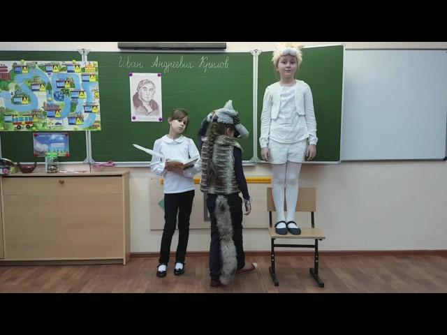 Изображение предпросмотра прочтения – «Волк и кот» читают произведение «Волк и Кот» И.А.Крылова
