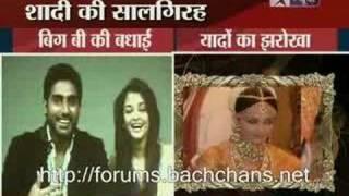 Sarkar Raj Launch - bachchans.net