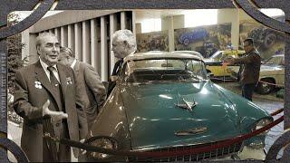 Автомобиль Брежнева Chevrolet 1955 года и другие авто раритеты. Видеоэкскурсия музей Фаэтон.