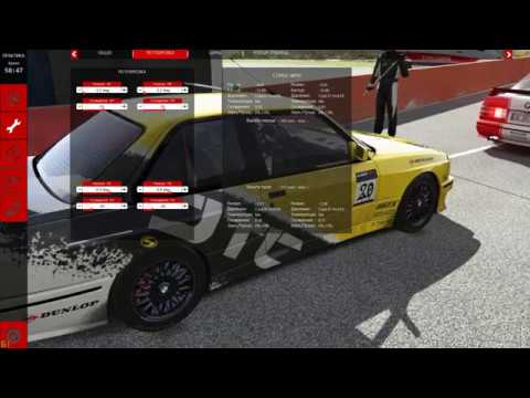 Гайд! Настройка руля и конфига G27-G25 для Assetto Corsa Drift + Race !!! Best G27 Settings