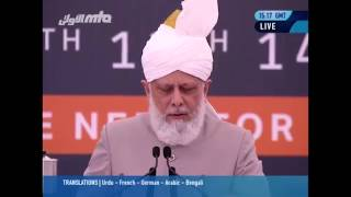 Hazrat Ameer-ul-Momineen's Address at MKA UK Ijtema 2015