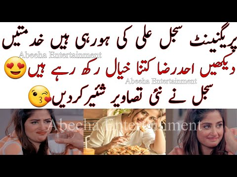 Sajal Aly And Ahad Raza Recent Clicks||Abeeha Entertainment ||AE