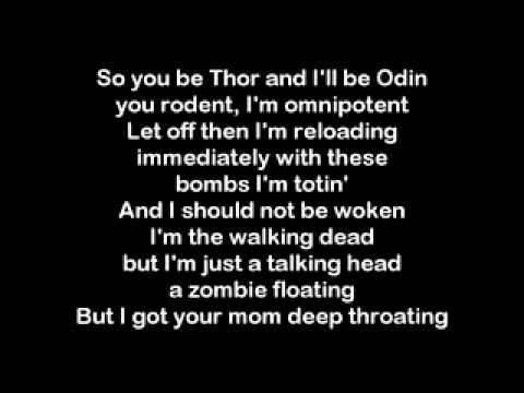 Eminem Rap God lyrics/كلمات اغنيه راب جد لإمنم