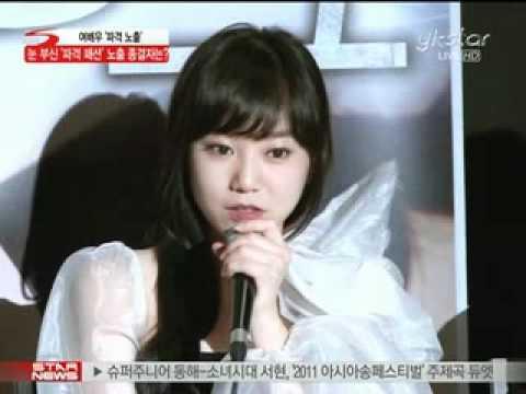 前に紹介している韓国女優、オ・イネちゃんのセクシーオッパイ動画ですぞ^^ セクシーヌードを探せ エロ乳首の鬼(笑)オッパイ探偵コロ助 ▶6:55