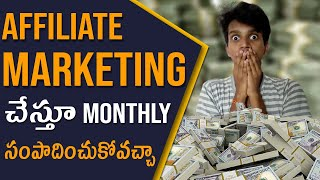 EARN MONEY FROM AMAZON: 4 Proven Ways To Earn Money From Amazon Affiliate Marketing In Telugu