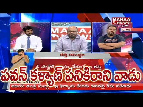 Jana Sena Party Leader Strong Warning to Kathi Mahesh in Live Show | Prime Time WIth Mahaa Murthy