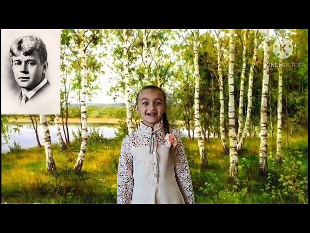 Изображение предпросмотра прочтения – ВалерияБиськаева читает произведение «Гой ты, Русь, моя родная!..» С.А.Есенина