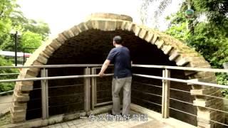 新聞透視 香港有古考 2014-07-03