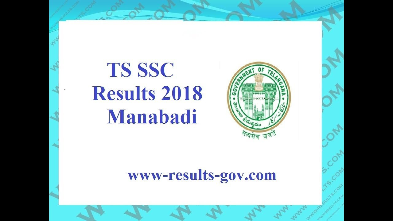 TS SSC Results 2018, Telangana Board 10th Result 2018