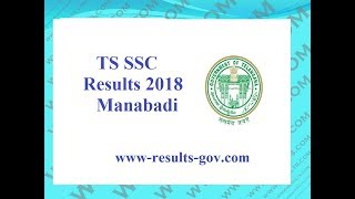 TS SSC Results 2018, Telangana Board 10th Result 2018 Manabadi Date