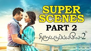 Thiruttu Payale 2 -  Super Scenes - Part 2 | Bobby Simha | Prasanna | Amala Paul