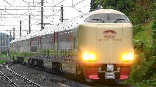 【雨の来待駅通過!!】JR西日本・JR東海 285系電車『 [9012M] 臨時寝台特急 サンライズ出雲92号 東京行き』(おまけ・やくも24号通過)
