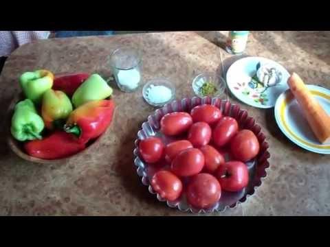 Заготовка  из болгарского перца и помидор на зиму.