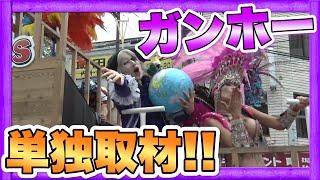 2015年8月29日(土)東京浅草で開催された「浅草サンバカーニバル」。47...