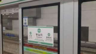 왕십리역 DMZtrain 연천발 서울행 통과영상