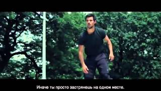 Фильм Трейсеры 2015 , русский трейлер