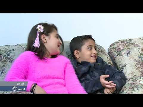 عائلة سورية في ضيافة الفنانة الأردنية رويدا العاص  – غير جو  - 10:53-2018 / 11 / 13