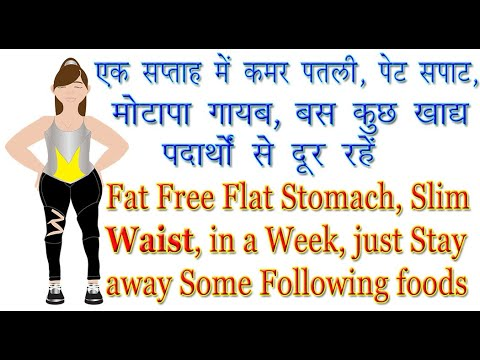 How to Lose Weight Fast Without Exercise or Diet At Home, Just Stay Away Some Following Foods