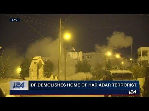 IDF to Demolish Home of Ariel Terrorist