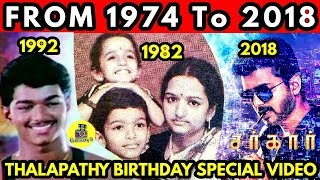 SARKAR - From 1974 to 2018 - Thalapathy Vijay's  Birthday Special | Rare Photos & Video's | Vijay