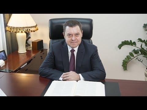 Приглашение Э.А.Грабовенко на всероссийскую конференцию РЦХВЕ