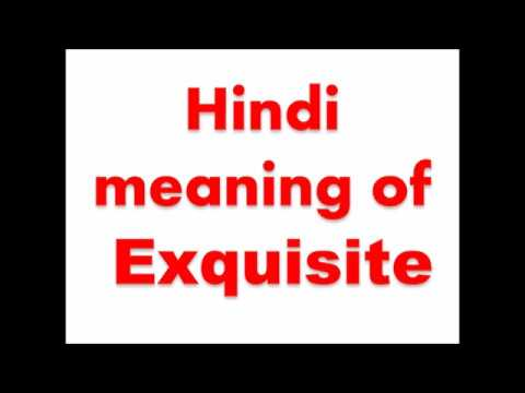 Hindi meaning of Exquisite